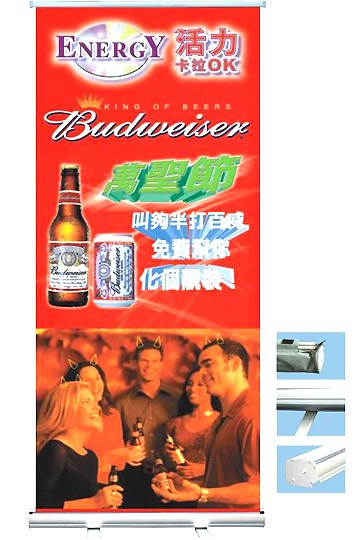 Picture Banner cuốn nhựa một mặt poster GCN600 (kt 60x160 cm)