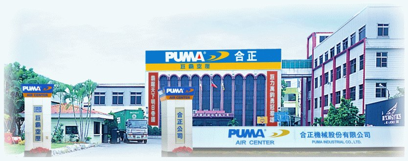 May nen khi puma air compressor chinh hang gia re